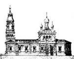 эскиз храм ХIХв.