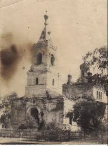 1969г.